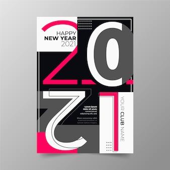 活版印刷の新年2021年のパーティーチラシ