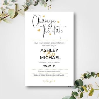Типографская отложенная свадебная открытка