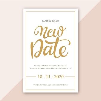 인쇄상의 연기 된 웨딩 카드