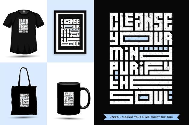 活版印刷の引用のインスピレーションtシャツはあなたの心を浄化し、魂を浄化します。タイポグラフィレタリング垂直デザインテンプレート
