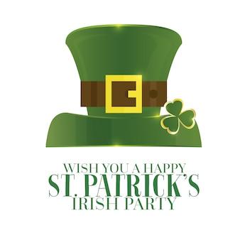 文字体裁の聖パトリックの日レトロな背景に緑の帽子。