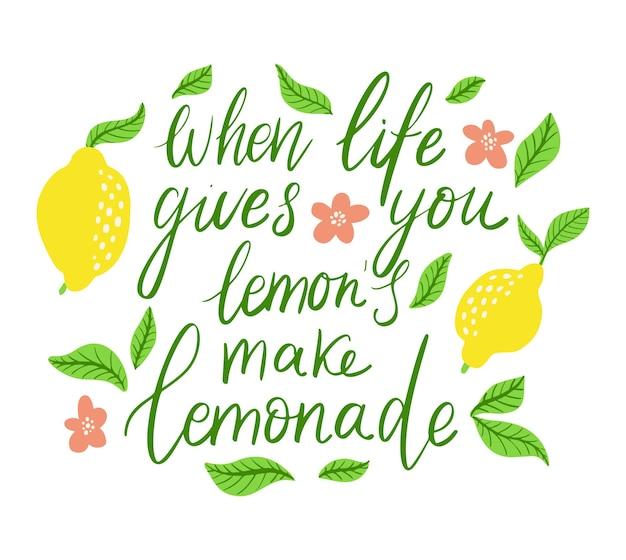 인용문이 있는 타이포그래피 배경 - 삶이 당신에게 레몬을 줄 때 레모네이드를 만드십시오. 영감 동기 부여 벡터 일러스트 레이 션. 필기 동기 부여 견적. 디자인 티셔츠, 가방, 포스터, 스티커 인쇄