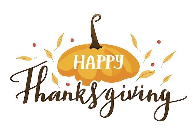 Типография композиция для дня благодарения осенние листья тыквы и надписи