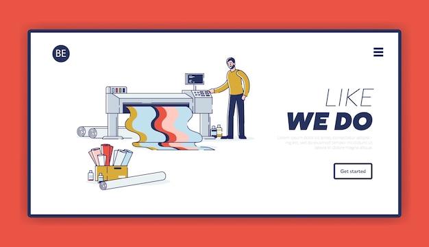 디자이너가 와이드 스크린 레이저 프린터에 인쇄하는 타이포그래피 랜딩 페이지 템플릿