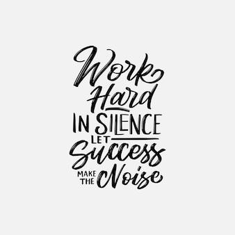 Typography motivation quote