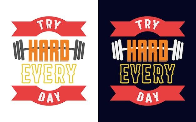타이포그래피는 체육관에 대한 디자인을 인용합니다. 스티커 기프트 카드 tshirt 머그 인쇄를 위해 매일 열심히 노력하십시오.