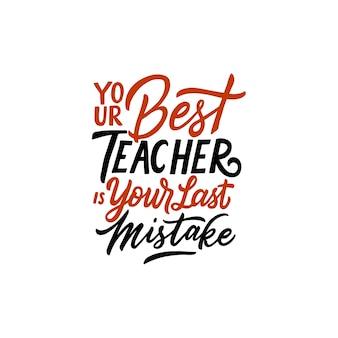 タイポグラフィの引用最高の先生があなたの最後の間違いです。