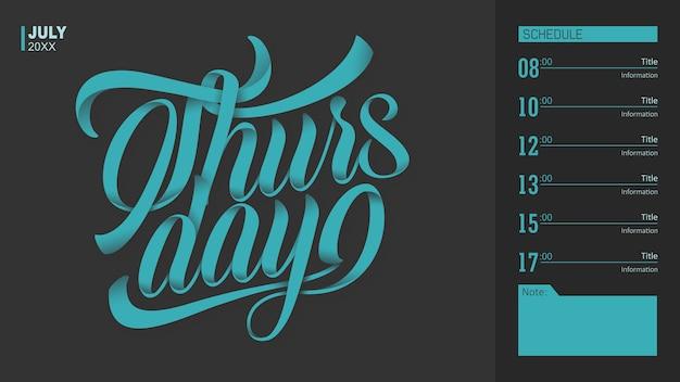 타이포그래피 목요일