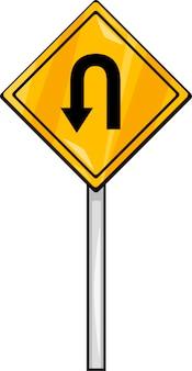 U поворот знака рисунок мультфильм иллюстрации