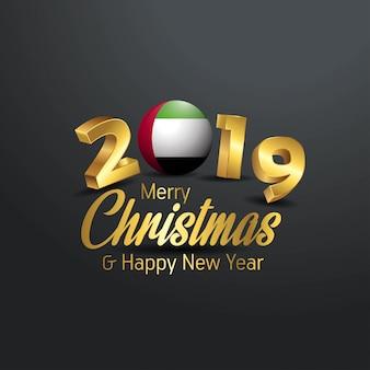 Uae flag 2019 merry christmas typography
