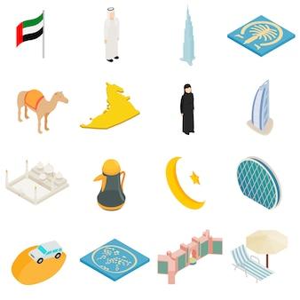 アラブ首長国連邦のアイコンセット白地に等角投影の3dスタイル