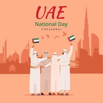 Uae建国記念日、アラブ首長国連邦の旗を抱き、抱き合っているアラブ人の背面図、ベクター
