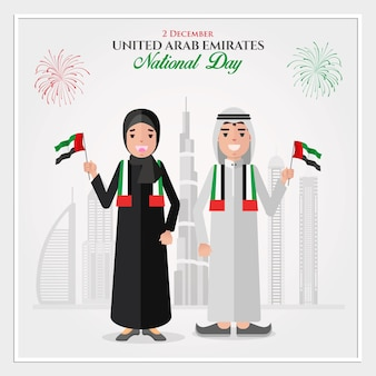 Uae national day greeting card. kids holding uae flag celebrating united arab emirates national day