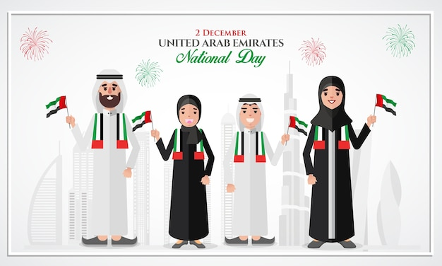 Uae national day greeting