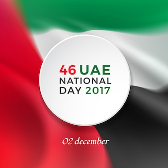 Uae national day. realistic national flag with folds with blur effect