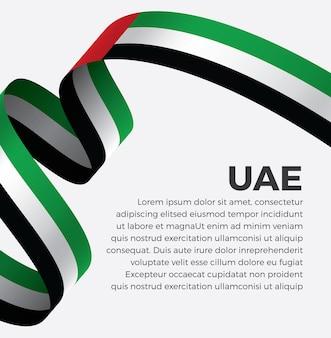 Uae ribbon flag vector illustration on a white background premium vector