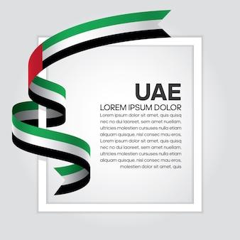 Uae ribbon flag, vector illustration on a white background