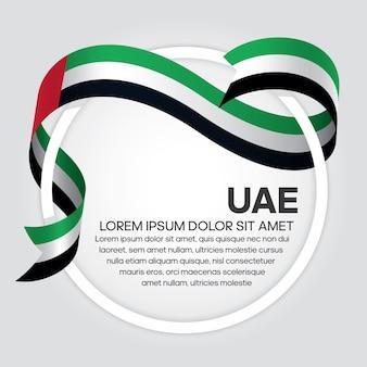 Uae ribbon flag vector illustration on a white background