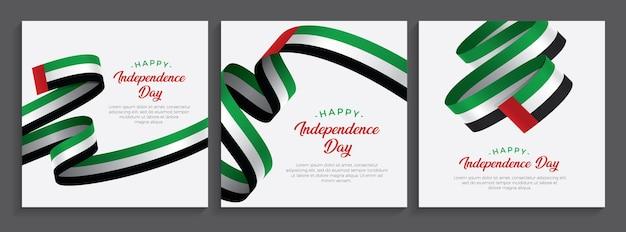 Флаг объединенных арабских эмиратов оаэ с днем независимости, иллюстрация