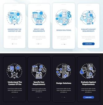 Ucd 프로세스 온보딩 모바일 앱 페이지 화면