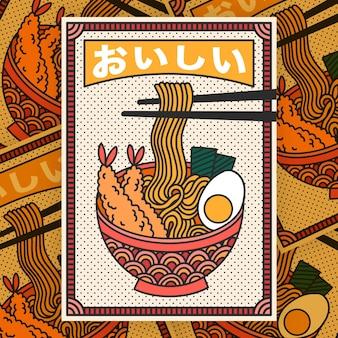 Volantino udon con modello di noodle ramen
