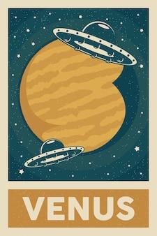 Нло исследует венеру вывески плакат ретро деревенский классический