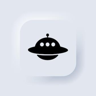 Значок нло. инопланетная концепция. белая веб-кнопка пользовательского интерфейса neumorphic ui ux. неоморфизм. вектор eps 10.