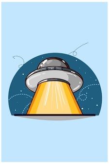 Ufo illustration hand drawing