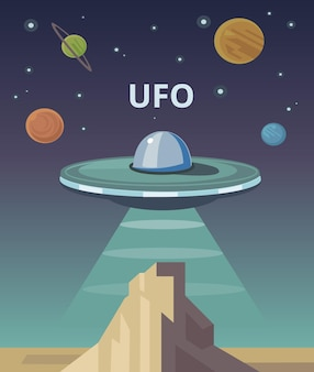 Ufoソーサーフライのイラスト