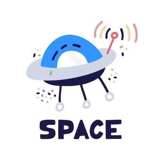 Ufoの宇宙船のアイコン。フラットスタイルのエイリアンの宇宙船の漫画のステッカー。