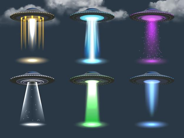 Ufo spotlight. cosmic transport ambient alien lighting realistic glowing effect from spaceships set