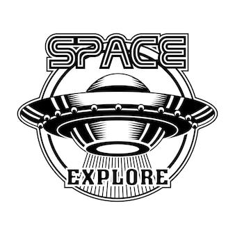 Ufoのベクトル図。エイリアンのためのモノクロの地球外宇宙船