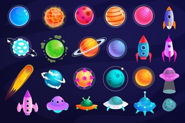スペースオブジェクト。エイリアンの惑星、ufo宇宙船、宇宙飛行士のロケット、ミサイル宇宙オブジェクトのベクターアイコン。分離されたファンタジー空間セット