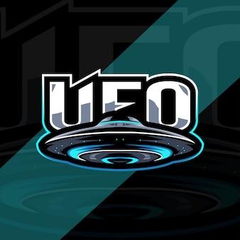 Ufo талисман логотип кибер дизайн шаблона
