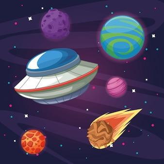 銀河系のufoエイリアンの宇宙船