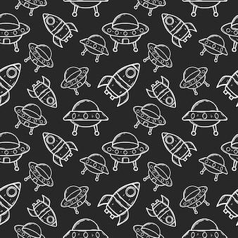 宇宙船ufoの漫画のシームレスなパターン