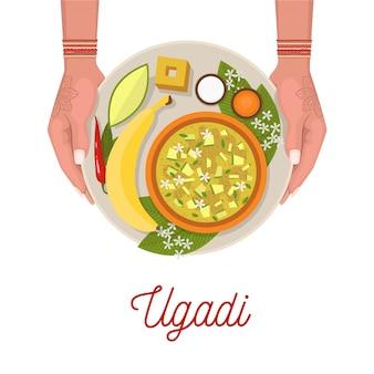 Ugadi festival banner