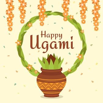 Ugadi with traditional decoration
