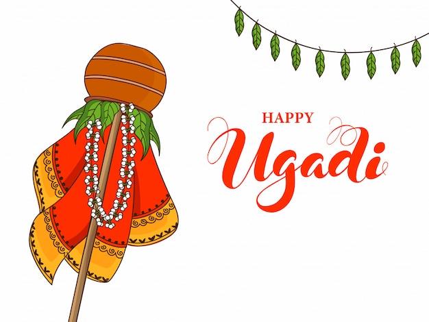 Счастливый шрифт ugadi с бамбуковой палкой, тканью, жасминовой гирляндой, листьями манго и калашем на белой предпосылке.