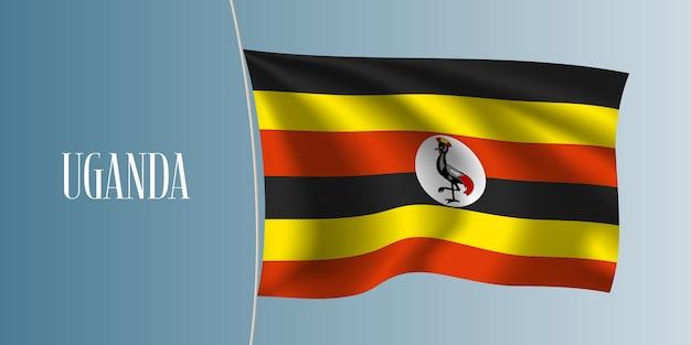 ウガンダ手を振る旗ベクトルイラスト
