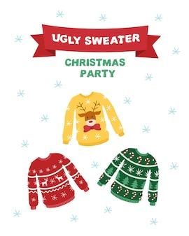 醜いクリスマスセーターパーティーを招待します。