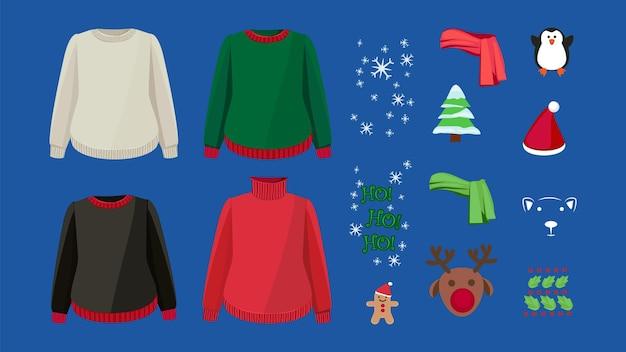 醜いセーターのデザインキット。暖かいカーディガンと冬のクリスマスの飾り。休日の服のベクトルを設定します。イラスト冬のセーター、クリスマス休暇、プルオーバー、ジャンパー