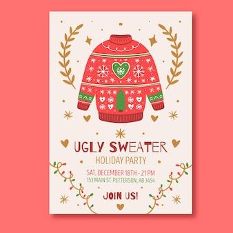 못생긴 스웨터 파티 초대장 서식 파일