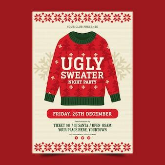 Шаблон приглашения на вечеринку уродливый свитер