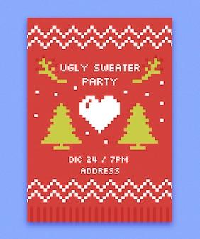 Приглашение на вечеринку уродливый свитер