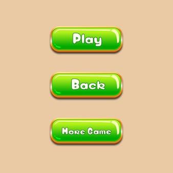 Пользовательские кнопки