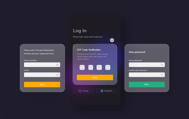 Дизайн пользовательского интерфейса забыл пароль