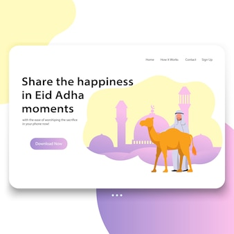 Ui design landing page template of eid adha theme islamic holiday moment