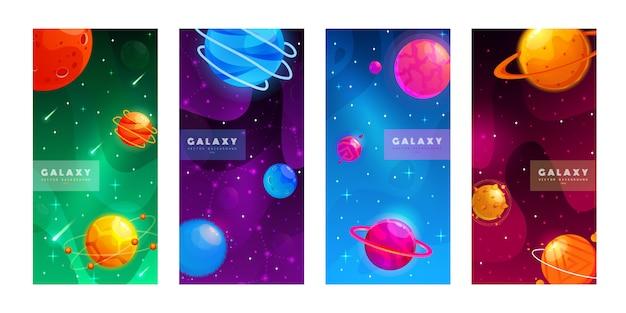 ストーリーテンプレート。漫画のファンタジーの惑星と宇宙背景のセットです。モバイルの背景カラフルな宇宙。ゲームデザイン。 ui銀河ゲームのファンタジー宇宙惑星。