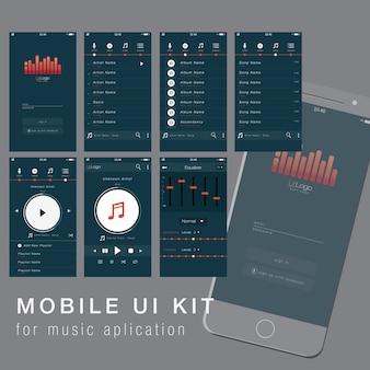 音楽アプリケーション用モバイルuiキット